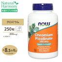 [最大8%OFFクーポン有]クロミウムピコリネート 200mcg 250粒 NOW Foods(ナウフーズ)