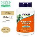 クエン酸カリウム 99mg 180粒 NOW Foods(ナウフーズ)