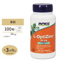 L-オプティジンク(メチオニン+亜鉛) 30mg 100粒 NOW Foods(ナウフーズ)アメリカ製 高含有 亜鉛 ジンク 妊婦 更年期 …