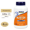 ネプチューンクリルオイル 500mg 120ソフトジェル NOW Foods(ナウフーズ)DHA EPA オキアミ アスタキサンチン 栄養補…