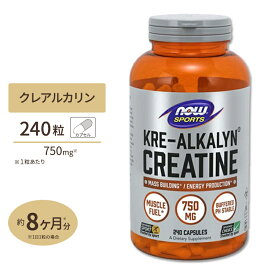 [8%OFFクーポン配布中★1/24 9:59まで]クレアルカリン (進化型クレアチン) 750mg 240粒 NOW Foods(ナウフーズ)