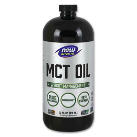 MCTオイル 946ml NOW社 NOW Foods(ナウフーズ)糖質制限 完全無欠コーヒー ダイエット