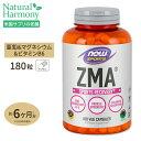 【最大8%OFFクーポン★24日11:59まで】ZMA(亜鉛&マグネシウム&B6) 180粒 NOW Foods(ナウフーズ)【超特価☆】