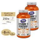 [2個セット]L-アルギニン & L-オルニチン 500mg 250mg 250粒 NOW Foods(ナウフーズ) 送料無料