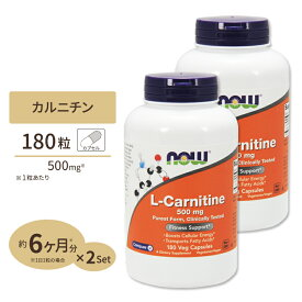 [2個セット]L-カルニチン 500mg 180粒 NOW Foods(ナウフーズ) 送料無料