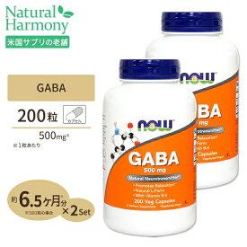 [2個セット]GABA(ギャバ)500mg 200粒 NOW Foods(ナウフーズ)