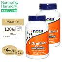 [2個セット]L-オルニチン 500mg 120粒 NOW Foods(ナウフーズ)