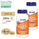 [2個セット]ビタミンD-3 1000IU 180粒 NOW Foods(ナウフーズ)