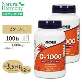 [2個セット]ビタミンC-1000 with ローズヒップ・バイオフラボノイド 1000mg 100粒 NOW Foods(ナウフーズ)
