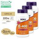 [3個セット]ビタミンE-400 400IU 100粒 約90日分×3 NOW Foods(ナウフーズ)