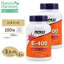 [2個セット]E-400 (セレニウム配合) 400IU 100粒 NOW Foods(ナウフーズ)