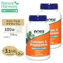 [8%OFFクーポン配布中★1/24 9:59まで][2個セット]カルシウム&マグネシウム 100粒 NOW Foods(ナウフーズ)【ポイン…