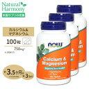 [最大8%OFFクーポン有]3個セット カルシウム&マグネシウム 100粒 NOW Foods(ナウフーズ)
