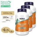 [3個セット]マグネシウム 400mg 180粒 NOW Foods(ナウフーズ)