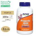 プロポリス 1500mg 100粒《約3ヵ月分》 NOW Foods(ナウフーズ)高含有 5倍濃縮ビープロポリス アメリカ製 ミツバチ 蜜…