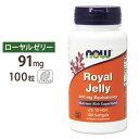 ロイヤルゼリー 300mg 100粒 NOW Foods(ナウフーズ) 【ポイントUP2倍★10/13 17:00〜11/4 9:59】