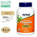 [最大8%OFFクーポン有]オーガニック クロレラ 500mg 200粒 NOW Foods(ナウフーズ)