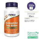 アシドフィルス 20億 100粒 NOW Foods(ナウフーズ)