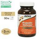 プロバイオティック ディフェンス 90粒 NOW Foods(ナウフーズ)