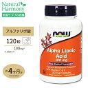 アルファリポ酸 (ビタミンC・E入り) 100mg 120粒 NOW Foods(ナウフーズ)