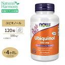 ユビキノール(還元型コエンザイムQ10) 100mg 120粒 NOW Foods(ナウフーズ)
