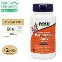 ヒアルロン酸 100mg 60粒 NOW Foods(ナウフーズ)