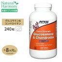 [最大8%OFFクーポン有]グルコサミン&コンドロイチン 240粒 NOW Foods(ナウフーズ)