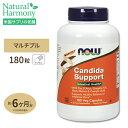 カンジダサポート 180粒 NOW Foods(ナウフーズ)《90日分》腸内環境サプリ 善玉菌サポート