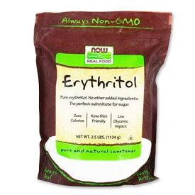 エリスリトール 2.5lb NOW Foods (ナウフーズ)とうもろこし 天然甘味料 カロリー0 糖質ダイエット