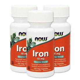 鉄(アイアン) 18mg 120粒 約4ヵ月分 NOW Foods(ナウフーズ) [3個セット]高含有 フェロケル鉄 鉄分 不足 フラフラ 女性 ダイエット 健康 サプリメント サプリ