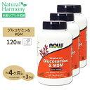3個セット 植物性グルコサミン(トウモロコシ由来)&MSM 120粒 NOW Foods(ナウフーズ)