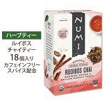ルイボスチャイ48.6g18回分NumiTea(ヌミティー)ルイボスティー/チャイティー/茶