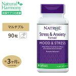 SAFストレスフォーミュラ(GABA&チロシン&エゾウコギ&イノシトール)90粒