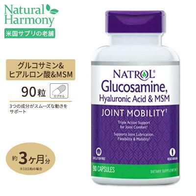 ヒアルロン酸MSM&グルコサミン90粒