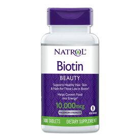 ビオチン マキシマムストレングス 10000mcg 100粒ビタミンB群 スキンケア ヘアケア 栄養補助食品