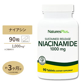 【全品ポイントUP★12日17:00〜】Nature's Plus, ナイアシンアミド 1000mg (タイムリリース型) 90粒