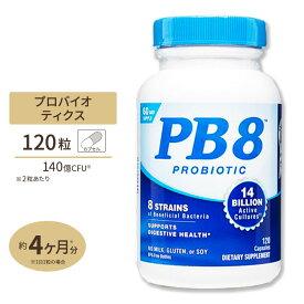 [NEW] PBB8 乳酸菌14憶 120粒 カプセル Nutrition Now(ニュートリション ナウ)