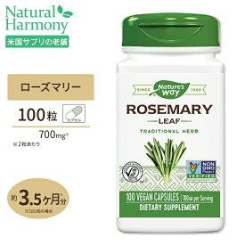 ローズマリー リーフ(葉) 350mg 100粒サプリメント サプリ ハーブ 健康食品 栄養補助食品 Nature's Way ネイチャーズウェイ アメリカ