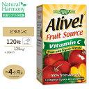 ビタミンC サプリメント オーガニック ビタミンC 120粒サプリ サプリメント 健康サプリ ビタミン類 ビタミンC配合