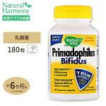 プリマドフィルズビフィダス180ベジタブルカプセルNature'sWay(ネイチャーズウェイ)乳酸菌お腹の調子簡単