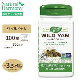 ワイルドヤム 425mg 100粒サプリメント サプリ 健康食品 Nature's Way ネイチャーズウェイ