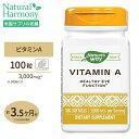 ビタミンA 100粒