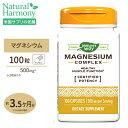 マグネシウム コンプレックス 500mg(2粒中) 100粒 サプリメント サプリ ダイエット Nature's Way ネイチャーズウェイ