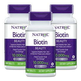 《約9ヵ月分》ビオチン マキシマムストレングス 10000mcg 100粒 3個セットサプリメント/健康サプリ/サプリ/ビタミン/ビオチン/ビタミンB群/スキンケア/ヘアケア/栄養補助/栄養補助食品/アメリカ