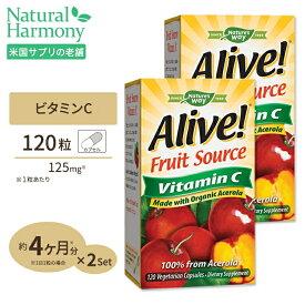 オーガニック ビタミンC 120粒 [2個セット]健康 ビタミン類 ビタミンC配合 送料無料