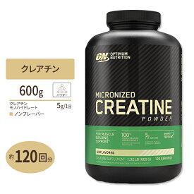 【正規代理店】クレアチン パウダー 5000mg 600g