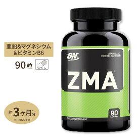 ZMA カプセル90粒 Optimum Nutrition(オプティマムニュートリション)ZMA/スポーツ/ダイエット/ビタミン/ミネラル/ダイエット【全品ポイントUP★11月19日18:00-26日9:59迄】