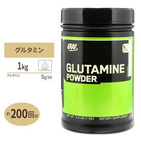 【正規代理店】グルタミンパウダー Lグルタミンパウダー[オプティマム] 5000mg 1000g サプリメント サプリ アミノ酸 送料無料