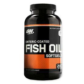 【正規代理店】フィッシュオイルカプセル 腸溶コーティングソフトジェル 200粒 Optimum Nutrition(オプティマムニュートリション)魚油 オメガ3 DHA EPA 必須脂肪酸 オプチマム
