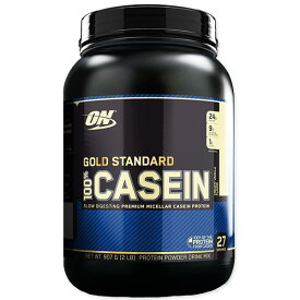 ゴールドスタンダード 100%カゼイン プロテイン クリーミーバニラ 907g(2lbs) Optimum Nutrition(オプティマムニュートリション) 送料無料